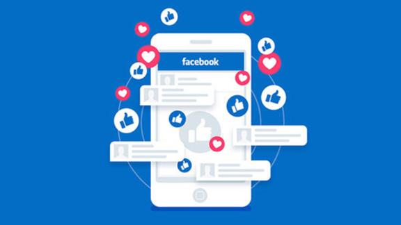 Social Advertising Strategy For Facebook Marketing